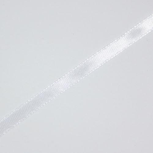 Stuha biela saténová svadobná, šírka 6mm