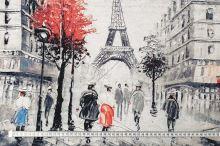 Úplet D85, Eiffelova věž a písmo, š.175